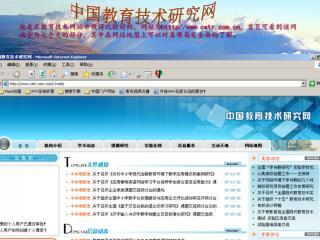 他是在教育技术网站中做得比较好的,网址为 htttp//cetr ,首页可看到该网站分为七个大的部分,其中在网站地图上可以对其布局有全面的了解。