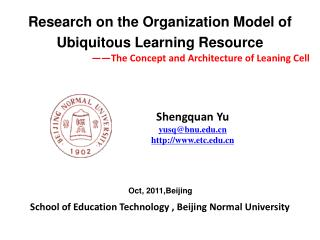 School of Education Technology , Beijing Normal University