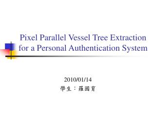 Pixel Parallel Vessel Tree Extraction for a Personal Authentication System