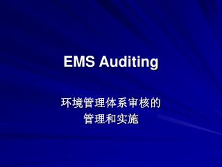 EMS Auditing