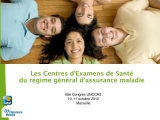 Les Centres d'Examens de Santé  du régime général d'assurance maladie