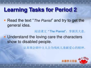 Learning Tasks for Period 2