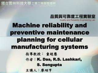 Machine reliability and preventive maintenance planning for cellular manufacturing systems
