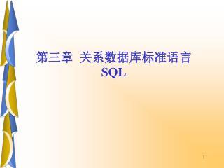 ???  ????????? SQL