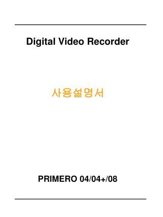 Digital Video Recorder 사용설명서