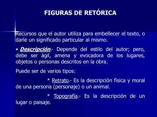 FIGURAS DE RETÓRICA