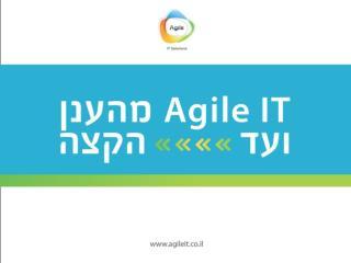 The Leader in Enterprise Cloud Storage