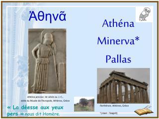Athéna Minerva* Pallas