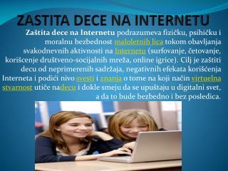 ZASTITA DECE NA INTERNETU