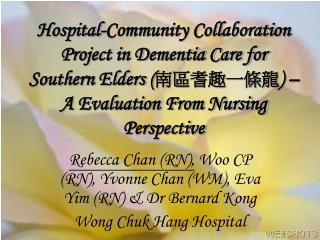 Rebecca Chan (RN),  Woo CP (RN), Yvonne Chan (WM), Eva Yim (RN) & Dr Bernard Kong