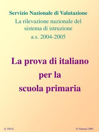 La prova di italiano  per la  scuola primaria