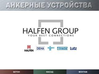 WWW.HALFEN-DEHA.PL