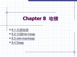 Chapter 8   ??