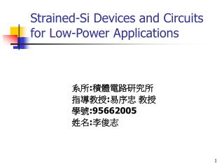 Strained-Si Devices and Circuits for Low-Power Applications