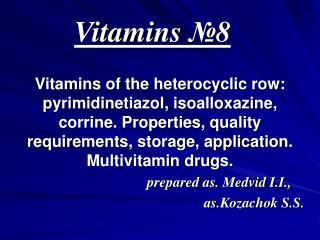 Vitamins  № 8