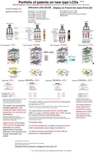 RU  2201611   prior.  26.03.1999  RU  2196351   prior .29.12.2000