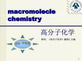 macromolecle   chemistry