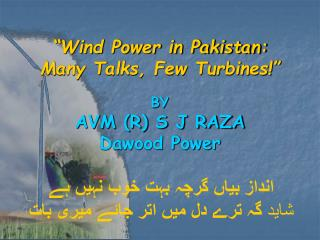 """Wind Power in Pakistan: Many Talks, Few Turbines!"" BY AVM (R) S J RAZA Dawood Power"