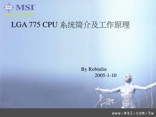 LGA 775 CPU  系统简介及工作原理