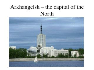 Arkhangelsk – the capital of the North