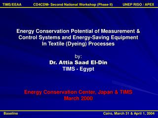 Energy Conservation Center, Japan & TIMS March 2000