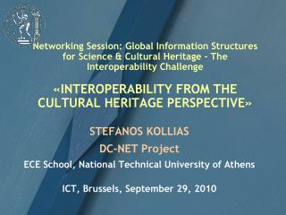 STEFANOS KOLLIAS  DC-NET Project ECE School, National Technical University of Athens
