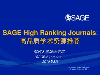 SAGE High Ranking Journals :  高品质学术资源推荐