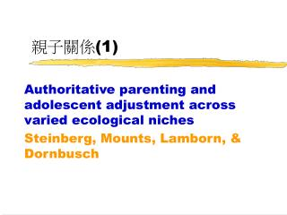 Authoritative parenting and adolescent adjustment across varied ecological niches Steinberg, Mounts, Lamborn,  Dornbusch