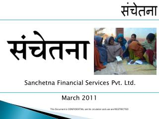 Sanchetna Financial Services Pvt. Ltd.