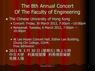 The 8th Annual Concert Of The Faculty of Engineering