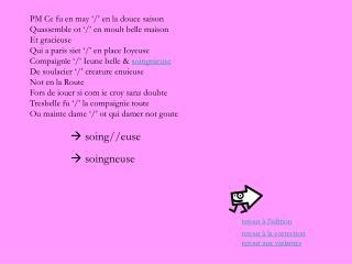   soing//euse