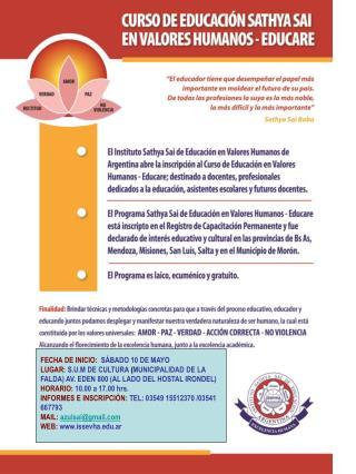 Tel: 03549 15512370 / 3541 667793 Mail: azulsaigmail