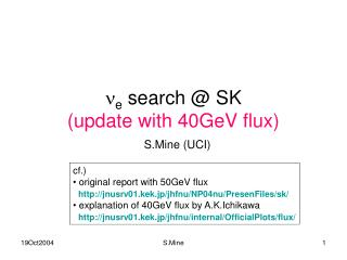 n e  search @ SK  (update with 40GeV flux)