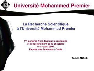 Universit� Mohammed Premier