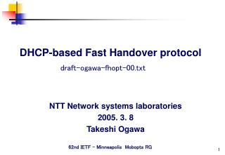 DHCP-based Fast Handover protocol