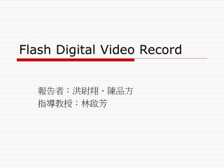 Flash Digital Video Record