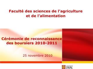 Faculté des sciences de l'agriculture  et de l'alimentation