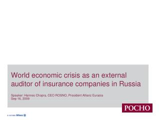 World economic crisis as an external auditor of insurance companies in Russia