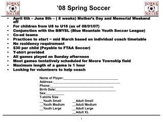 '08 Spring Soccer