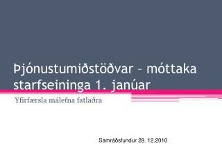 Þjónustumiðstöðvar – móttaka starfseininga 1. janúar