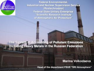 Federal Environmental,  Industrial and Nuclear Supervision Service