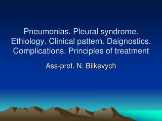 Ass-prof. N. Bilkevych