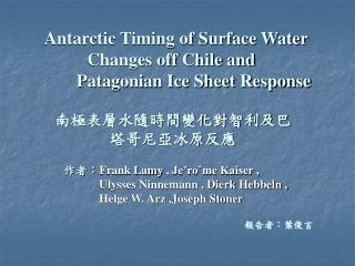 Antarctic Timing of Surface Water Changes off Chile and 		Patagonian Ice Sheet Response