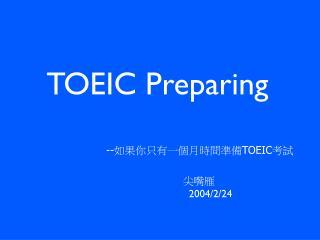 TOEIC Preparing