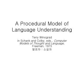 A Procedural Model of Language Understanding