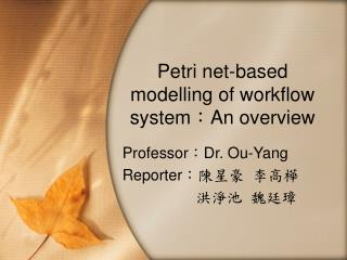 Petri net-based modelling of workflow system : An overview
