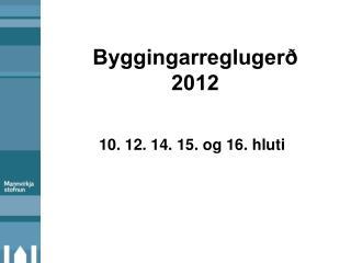 Byggingarreglugerð  2012