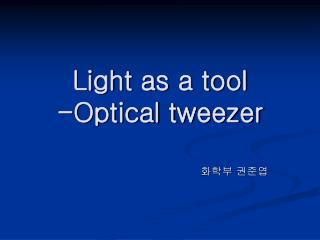 Light as a tool -Optical tweezer