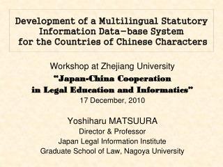"Workshop at Zhejiang University ""Japan-China Cooperation  in Legal Education and Informatics"""
