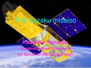 The Suzaku mission